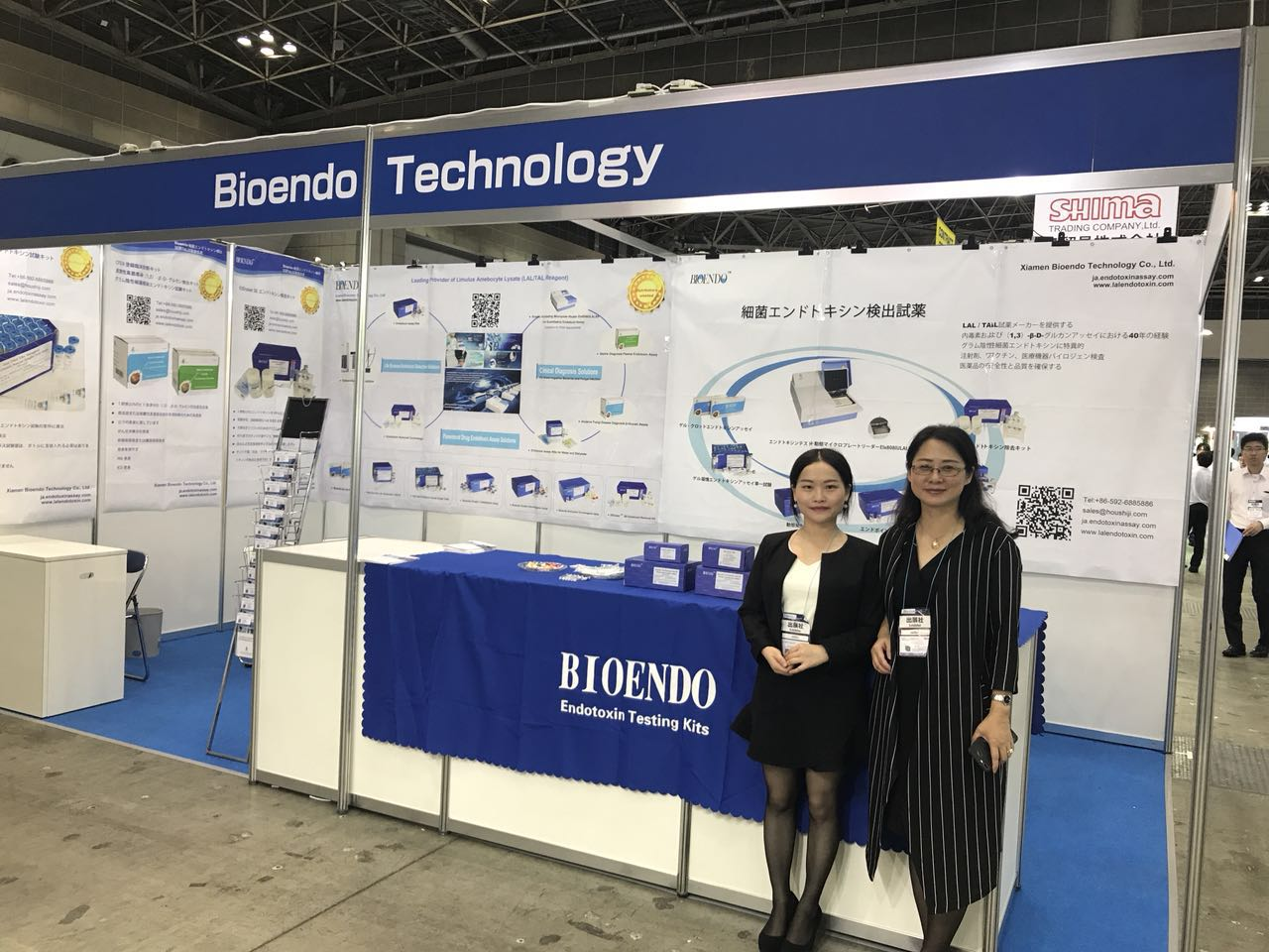 Bioendo Attended In-PHARMA JAPAN, June 27-29, 2018