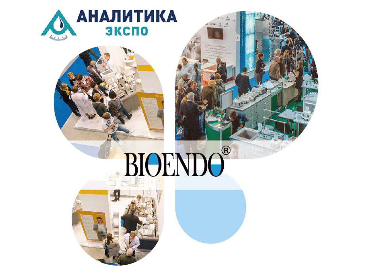 2019 Russia, Moscow, Laboratory Instrument & Chemical Reagents Show